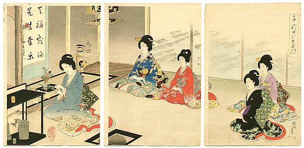 Ukiyo-e Chikanobu Ikebana