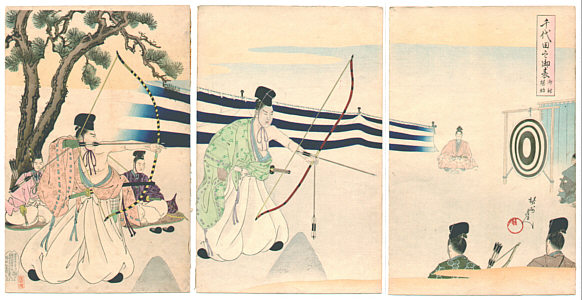 Ukiyo-e Chikanobu Kyudo Bogenschiessen
