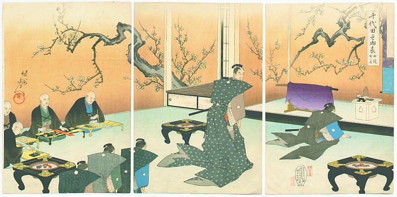 Ukiyo-e Chikanobu Neujahrstag Gedichtserstellung