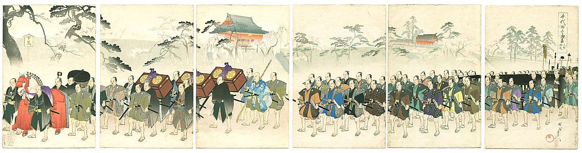 Ukiyo-e Chikanobu Prozession zum Fürsten