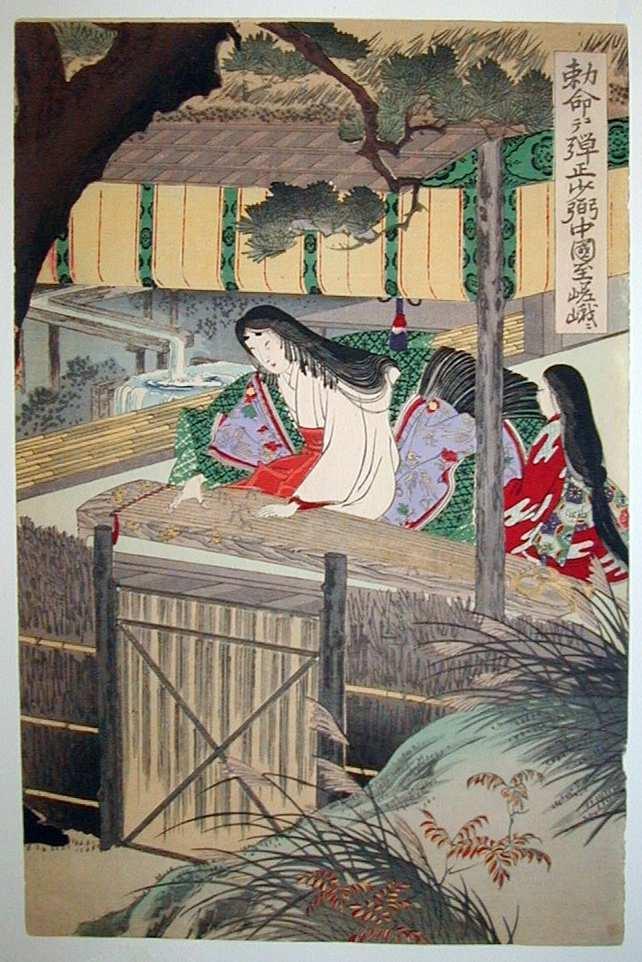 Ukiyo-e Chikanobu Shamisen