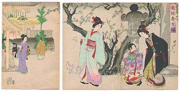Ukiyo-e Chikanobu Garten mit Tempellaterne