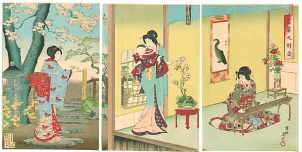 Ukiyo-e Chikanobu Garten mit Steinlaterne