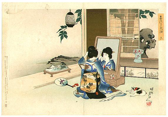 Ukiyo-e Chikanobu Dame beim Schminken