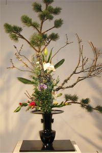 Ikebana Ausstellung Giardina 2009