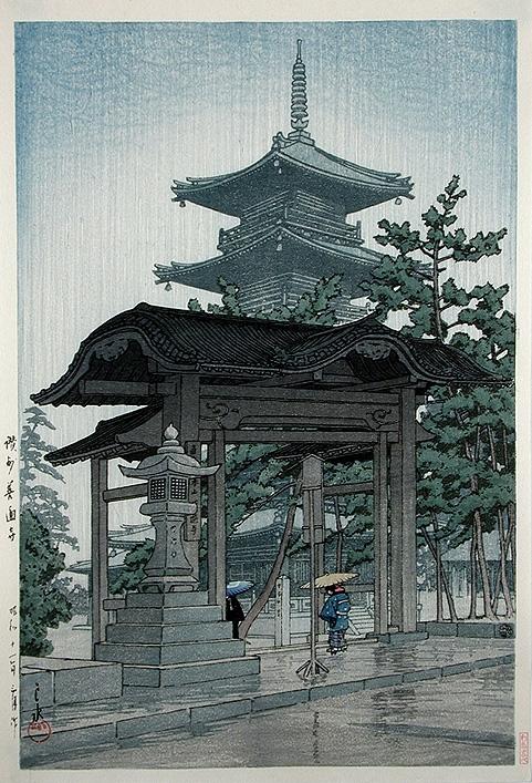Hasui Kawase Steinlaterne Zentsuji Tempel