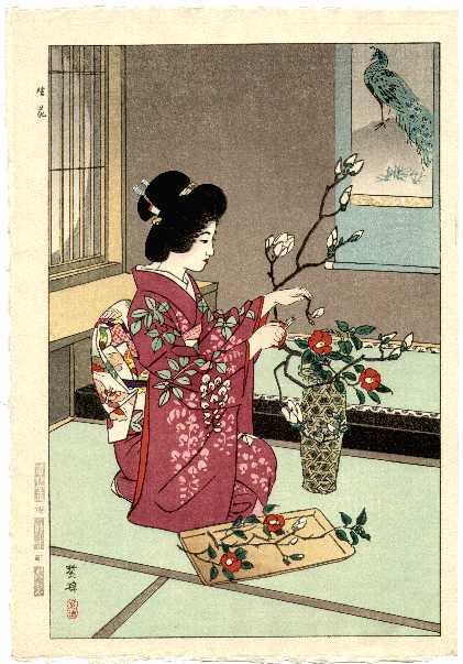 Ikebana Kasamatsu Ukiyo-e