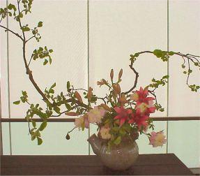 Ikebana an der er ffnung des neuen gesch ftssitzes von for Japanische blumenkunst
