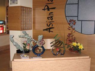Ikebana Präsentation