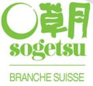 Sogetsu Branche Suisse