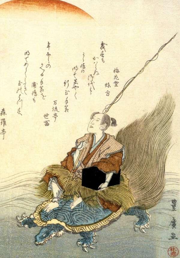 Utagawa Toyoghiro, Surimono