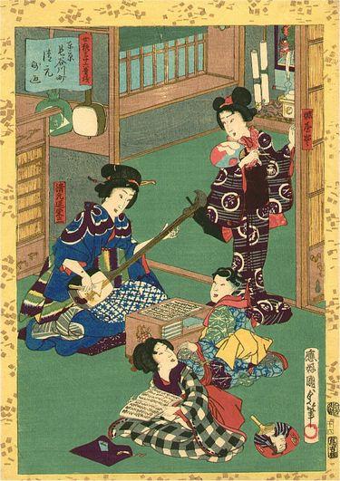 Kunisada II Shamisen Unterricht