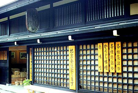 Takayama, Hibachi, japanische Häuser, japanische Feuerstellen der ...