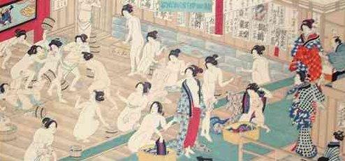Japanisches Bad das japanische haus japanisches bad ofuro onsen rotenburo