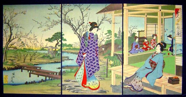 Ukiyo-e Chikanobu Garten mit Yukimi Steinlaterne