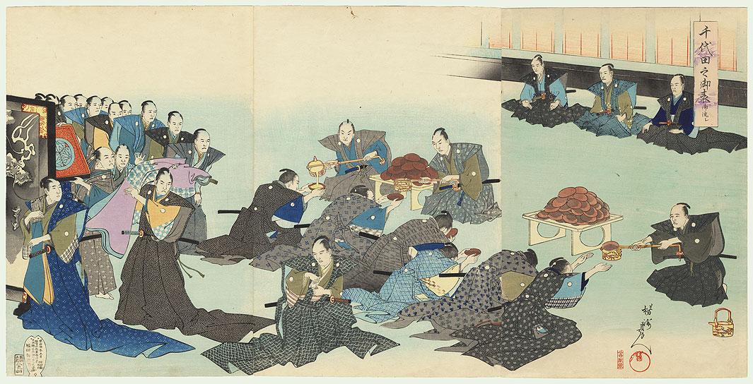 Ukiyo-E Chikanobu Sake Zeremonie