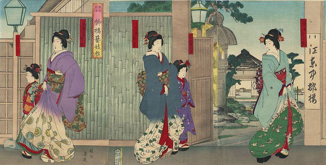 Chikanobu Tachi-Gata