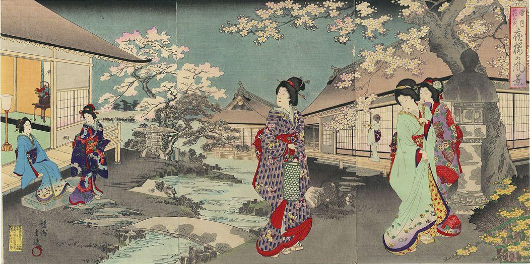 Chikanobu Yukimi und Tachi-Gata