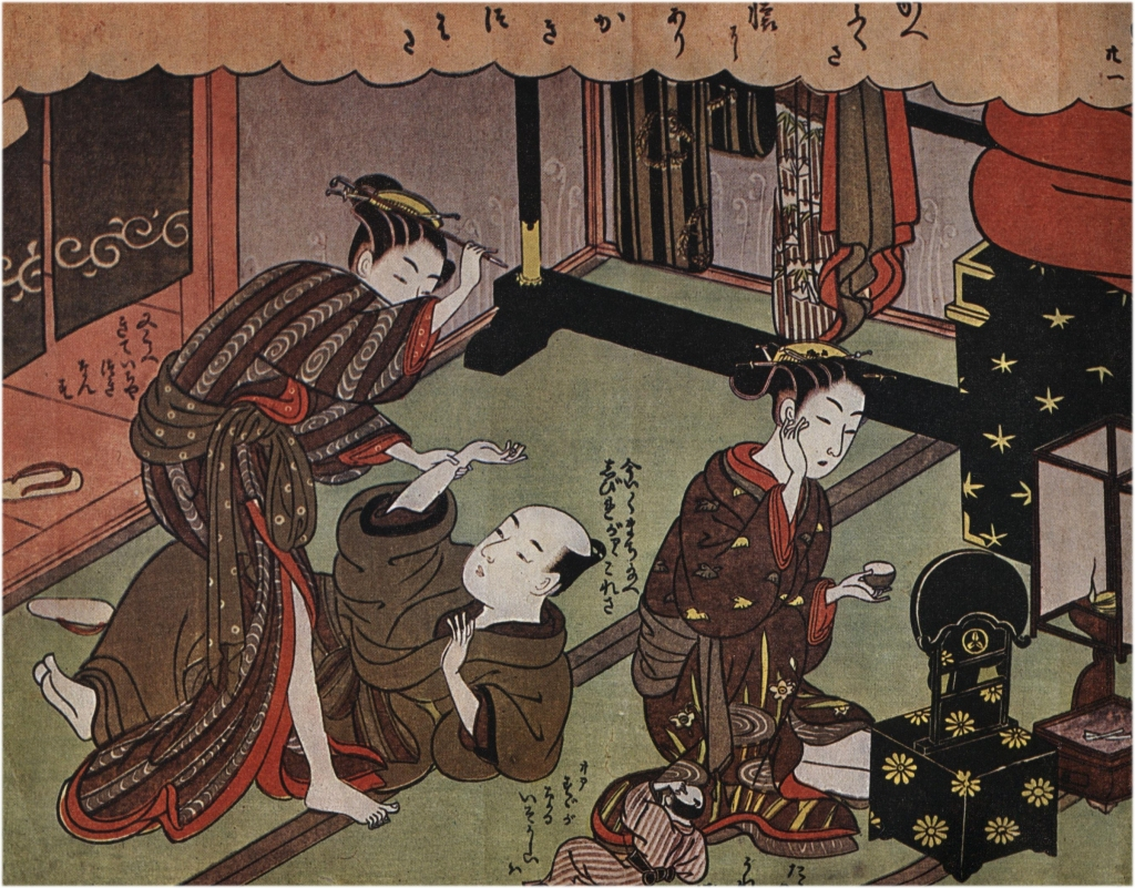 Harunobu Ga Suzuki