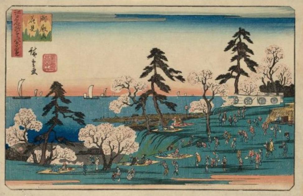 Hiroshige Drei Ansichten berühmter Plätze in Edo Goten-yama