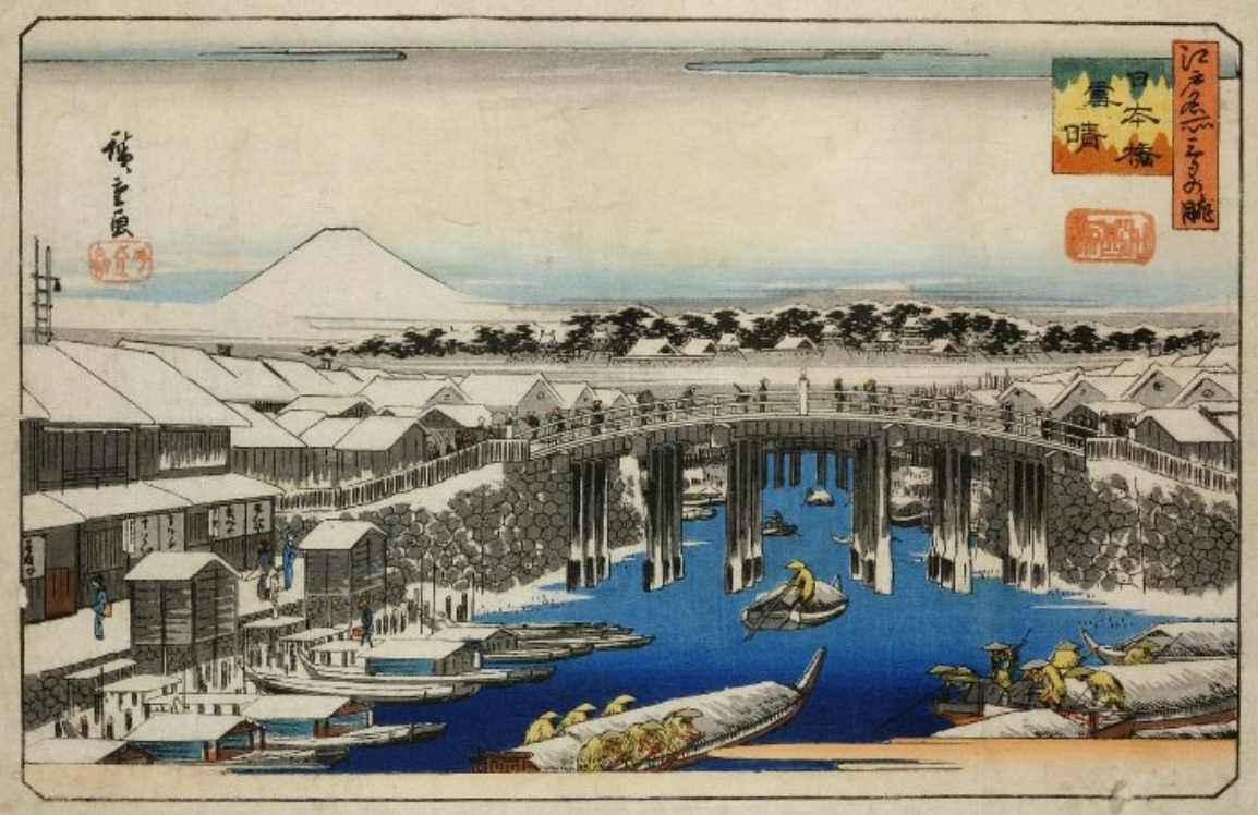 Hiroshige Drei Ansichten berühmter Plätze in Edo Nihonbashi