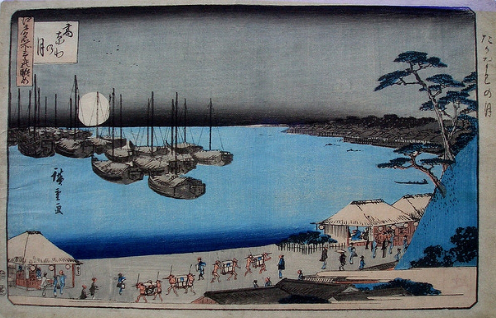 Hiroshige Drei Ansichten berühmter Plätze in Edo Takanawa