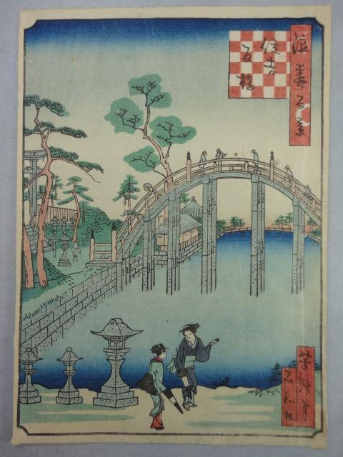 Ichiyousai Yoshitaki_Kamigata-E