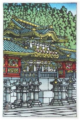 Kawase Hasui Tosho Shrine Shin hanga