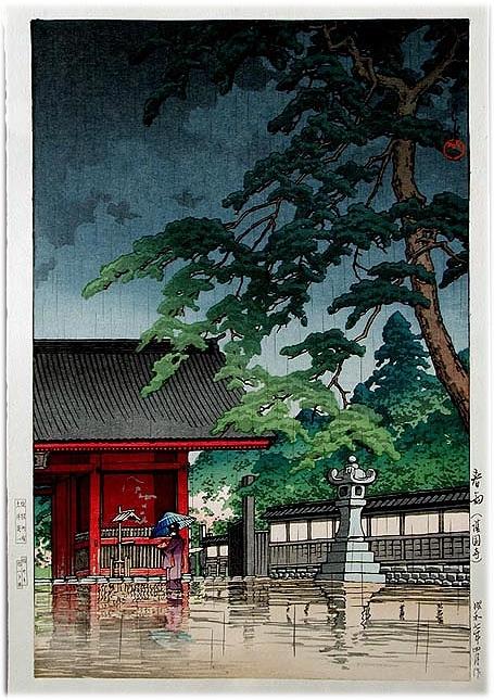 Kawase Hasui Spring Rain at Gokukuji Temple Shin Hanga