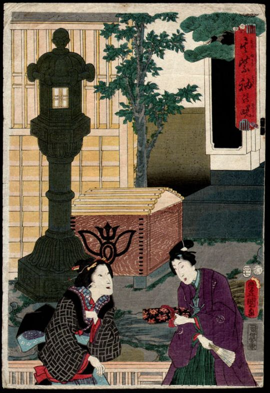 Kunisada Toyokuni III Steinlaterne