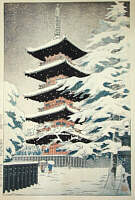 Pagode im Schnee, 1950