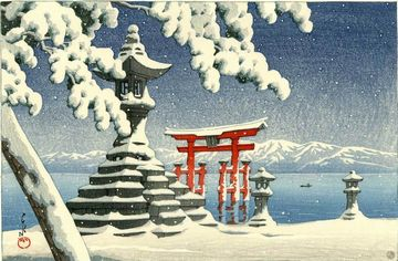 Utagawa Sadahide Dame mit Steinlaterne