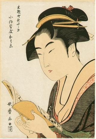 Utamaro Kitagawa Bijin