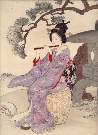 Youshu Chikanobu Stone Lantern
