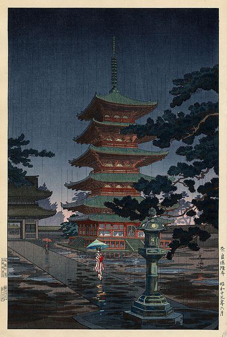 Tsuchiya Koitsu Regen am Horyuji-Tempel in Nara
