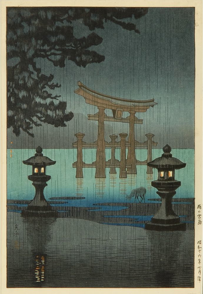 Tsuchiya Koitsu Regen in Miyajima