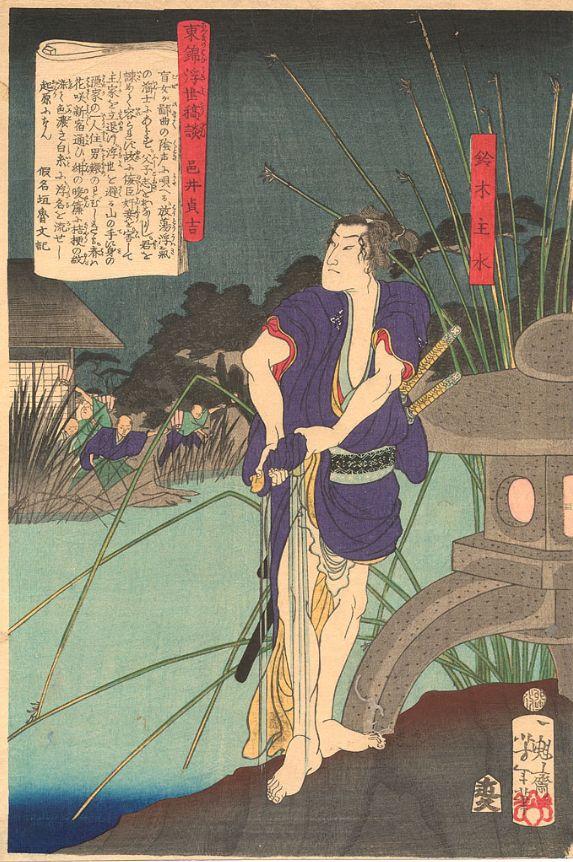 Yoshitoshi Suzuki Mondo Steinlaterne
