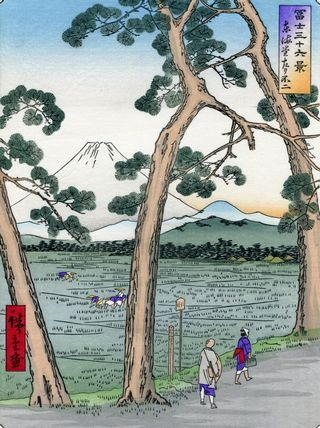 Hiroshige 36 views of Mount Fuji Fuji on the left of the Tokaido Road