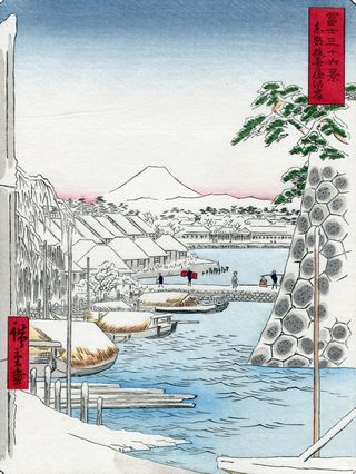 Hiroshige 36 views of Mount Fuji Sukiyagashi in the Eastern Capital