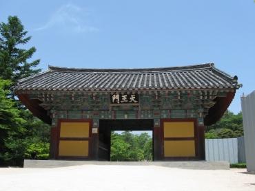 Bulguksa Tempel Korea Eingangstor