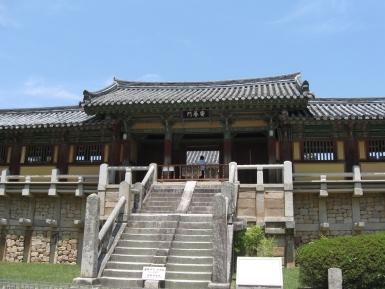 Bulguksa Tempel Korea Treppenaufgang Jahamun