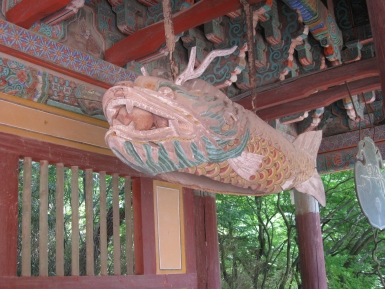 Bulguksa Tempel Korea Drachenfisch Monster