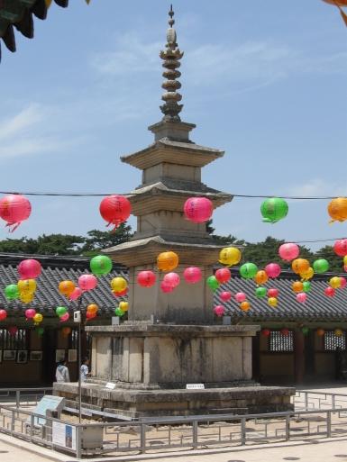 Bulguksa Tempel Korea Seokgatap Pagode