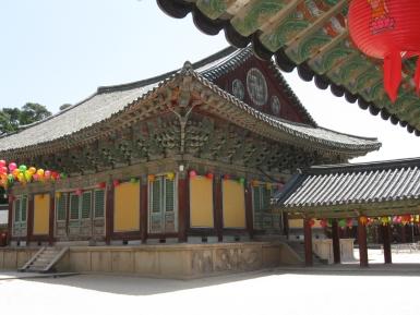 Bulguksa Tempel Korea Museol-Jeon