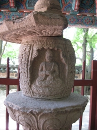 Bulguksa Tempel Korea Sarira-Stupa Reliquienbehälter
