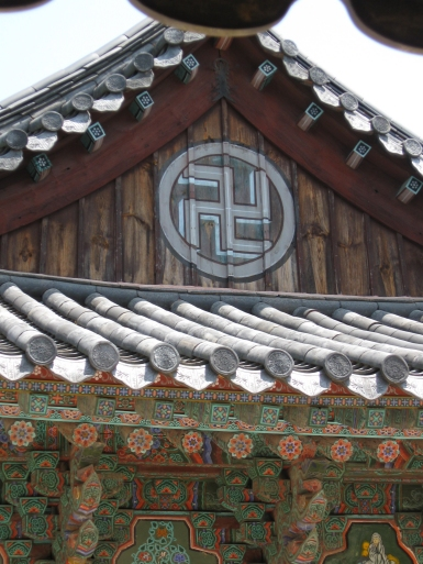 Bulguksa Tempel Korea Swastika