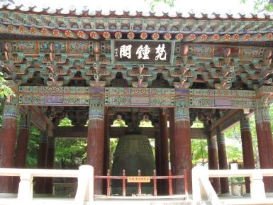Bulguksa Tempel Korea Trommel