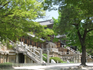 Bulguksa Tempel Korea Hauptansicht Tempelportal