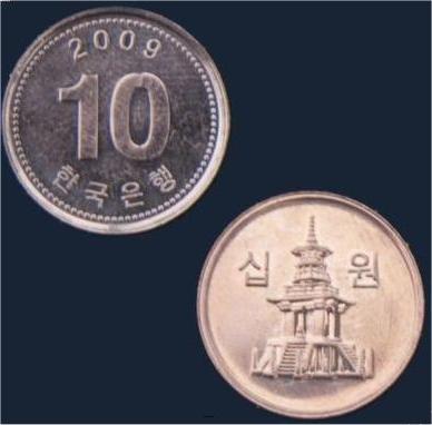 Bulguksa Tempel Korea 10 Won Münze Dabotap Pagode