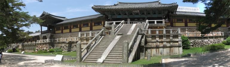 Bulguksa Korea Tempel Gyeongju